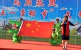 茌平:村民自办乡村大舞台 欢度五一劳动节
