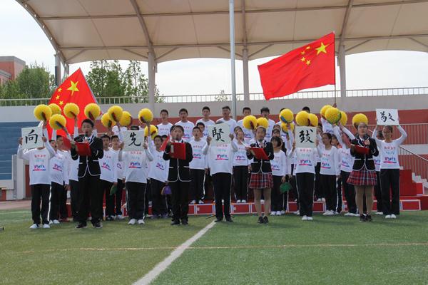 弘扬传统文化 青岛平度一中学举行千人经典诵读活动