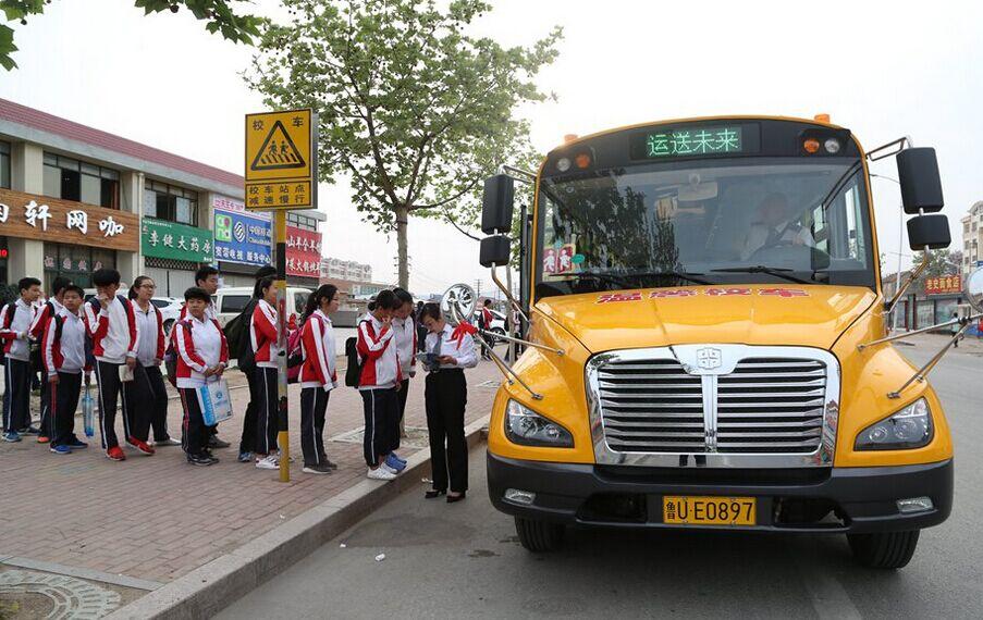 青岛城阳区新增专业校车66辆 实现区域全覆盖