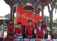 滨州组织旅游志愿者开展文明旅游进景区活动