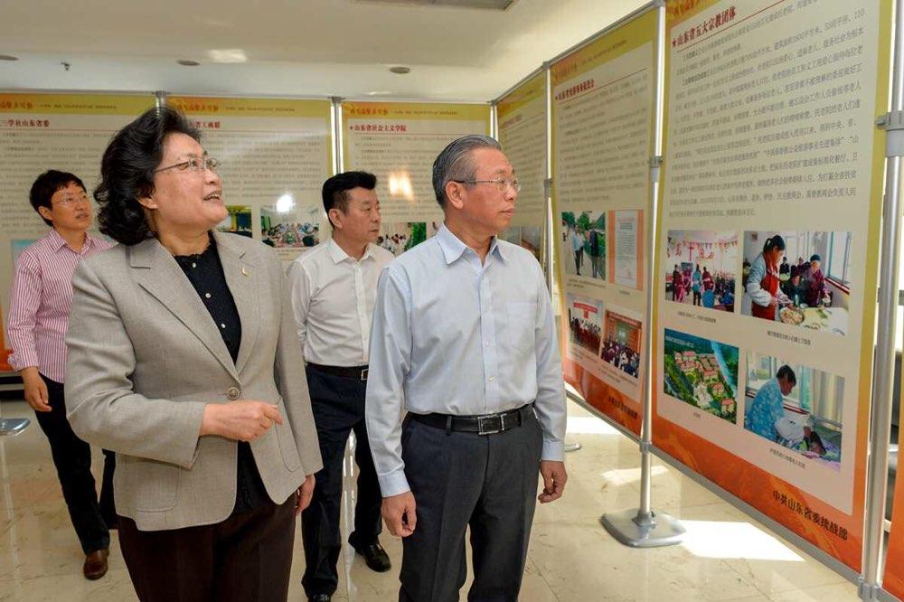 刘家义走访各民主党派省委、省工商联机关 就我省今后五年经济社会发展目标任务进行专题协商