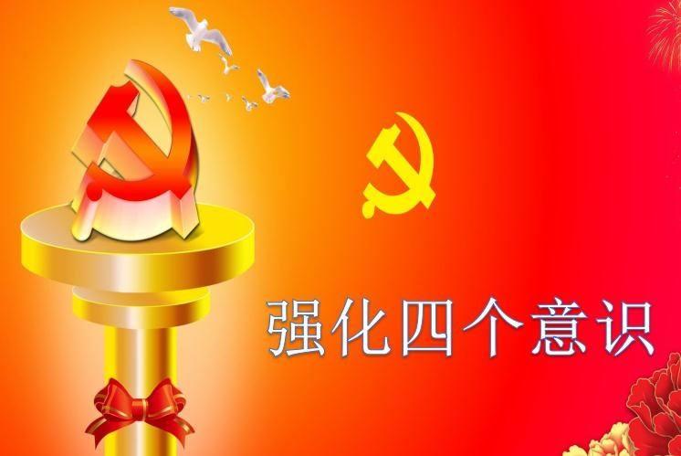 刘伟:以习近平总书记系列重要讲话统领政协事业创新发展