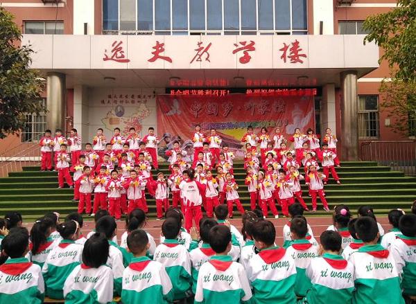 沂水县首届班级合唱节异彩纷呈(图)