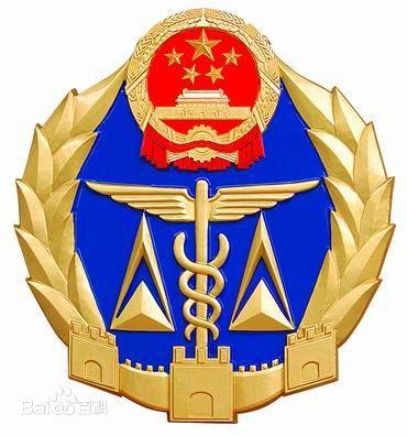 潍坊市质监局公开两起特种设备违法违规案件