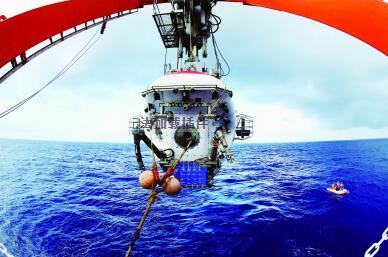 海洋国家实验室完成首次南海深潜深海载人行动计划