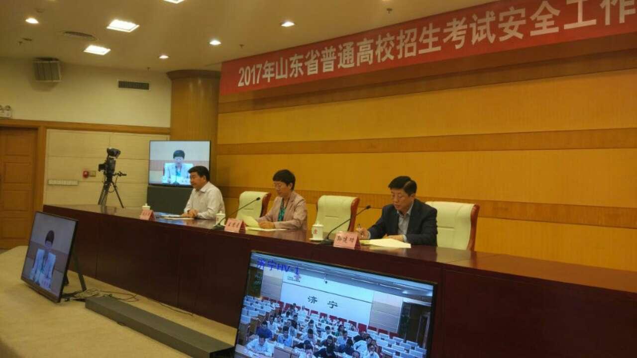 王随莲:加强高考信息管理 完善安全保密工作机制