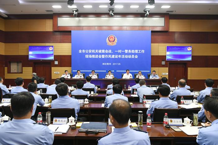 潍坊破案会战首月成果显著 抓获各类逃犯226名