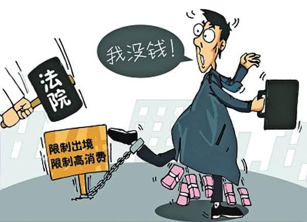 青岛平度法院利用限制出境措施审执结两起积案