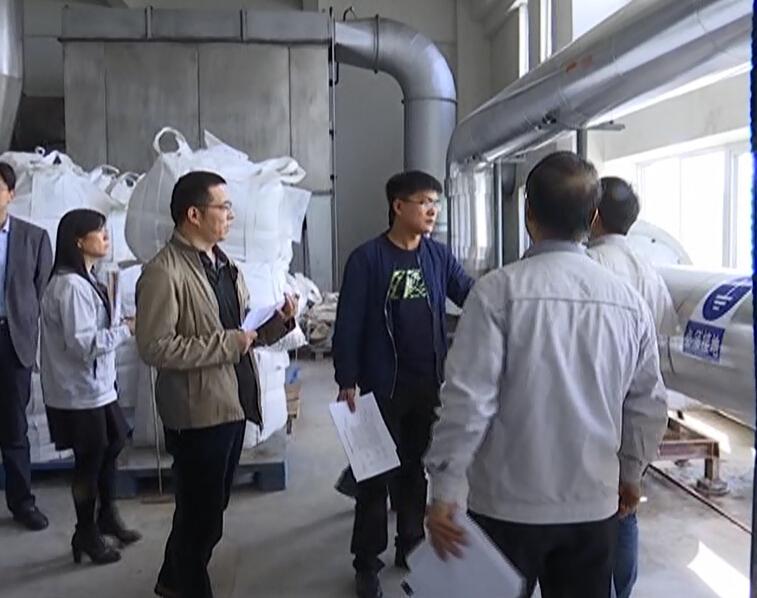 山东安排5735万元支持安全生产重点领域隐患治理