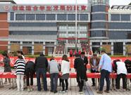 """滨州实验学校举行""""争做文明带头人""""教师签字仪式"""