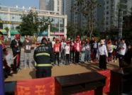 日照:社区消防总动员 增强社区居民防灾能力