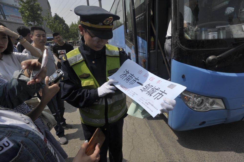 """两年三次违法营运 济南一司机驾驶""""黑客车""""上路被查"""
