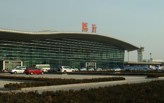 临沂明确机场净空保护区范围和控制要求 严禁14种行为