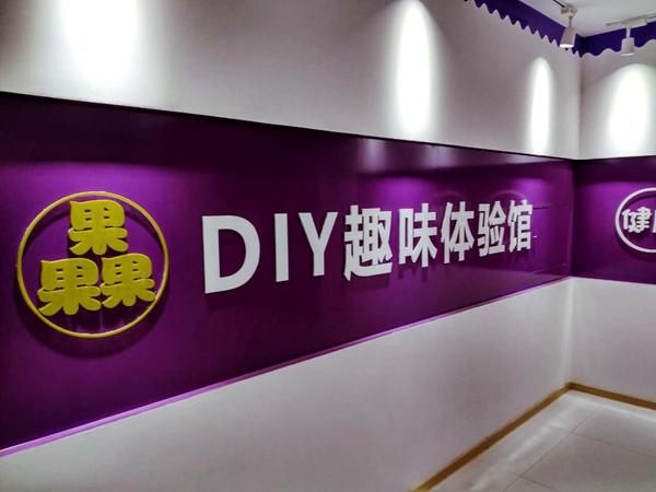 """首个""""中国品牌日"""" 为章丘这家企业点个赞!"""