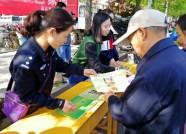 """潍坊""""爱鸟周""""宣传教育活动遍地开花 保护鸟类资源"""