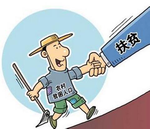 潍坊市农村低保与扶贫开发对象衔接有新规