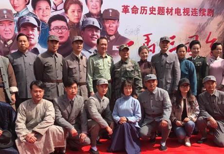 讲述鲁中抗战传奇 电视剧《一马三司令》淄博周村开机