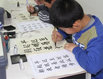 """莱芜市钢城区实验学校举行""""王羲之杯""""书法比赛"""