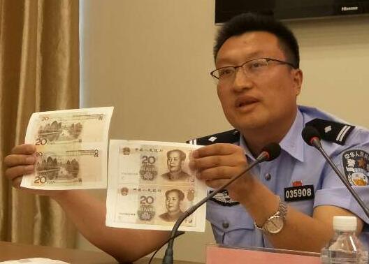 枣庄破获建市以来首起特大纸币伪造案 主犯获刑11年