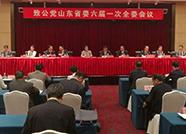 致公党山东省第六次代表大会闭幕