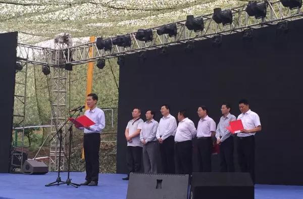 临沂沂蒙马泉休闲园国家4A级旅游景区授牌仪式正式举行