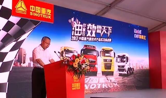 【加快新旧动能转换】中国重汽曼技术产品领跑国际