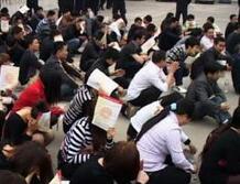 山东发布6条防传销骗局提醒,紧急情况可直接报警