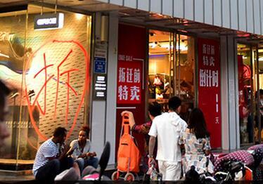 倒计时两天!济南泉城路周六开拆,商家打折促销招揽顾客