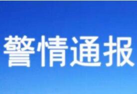 因经济纠纷,泰安宁阳磁窑镇一男子持刀伤人致死