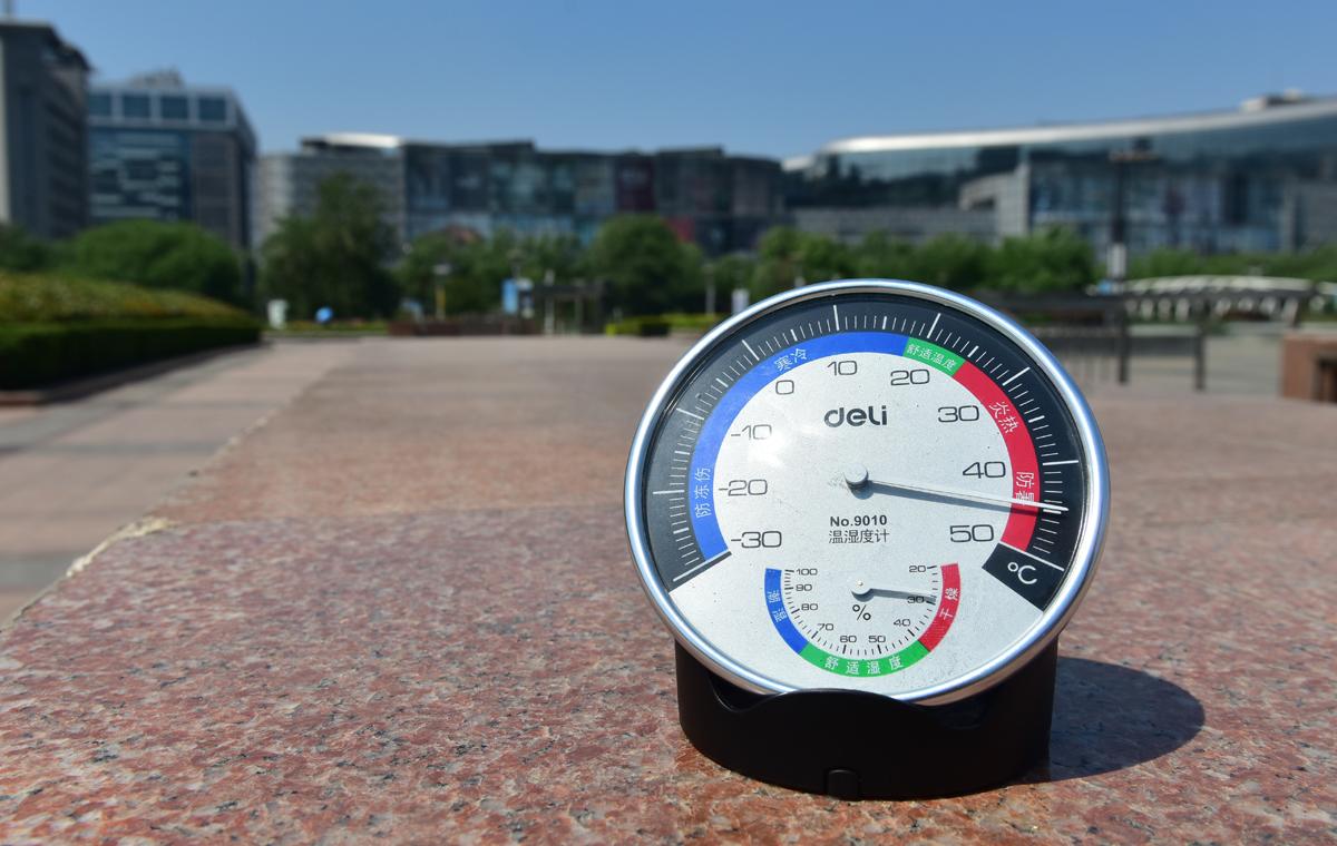 136秒|38℃到45℃,两分钟看济南首个高温天气温变化!