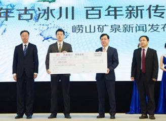 青岛发行首张水资源保护信用卡 买崂矿大桶水减4元