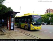 济南19日开通通勤快速巴士T2路 分水岭南开往解放桥