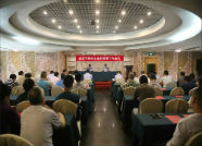 日照东港分局组织召开全区开锁业治安管理工作会议