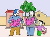 罗庄街道沈泉庄社区移风易俗吹出文明乡风