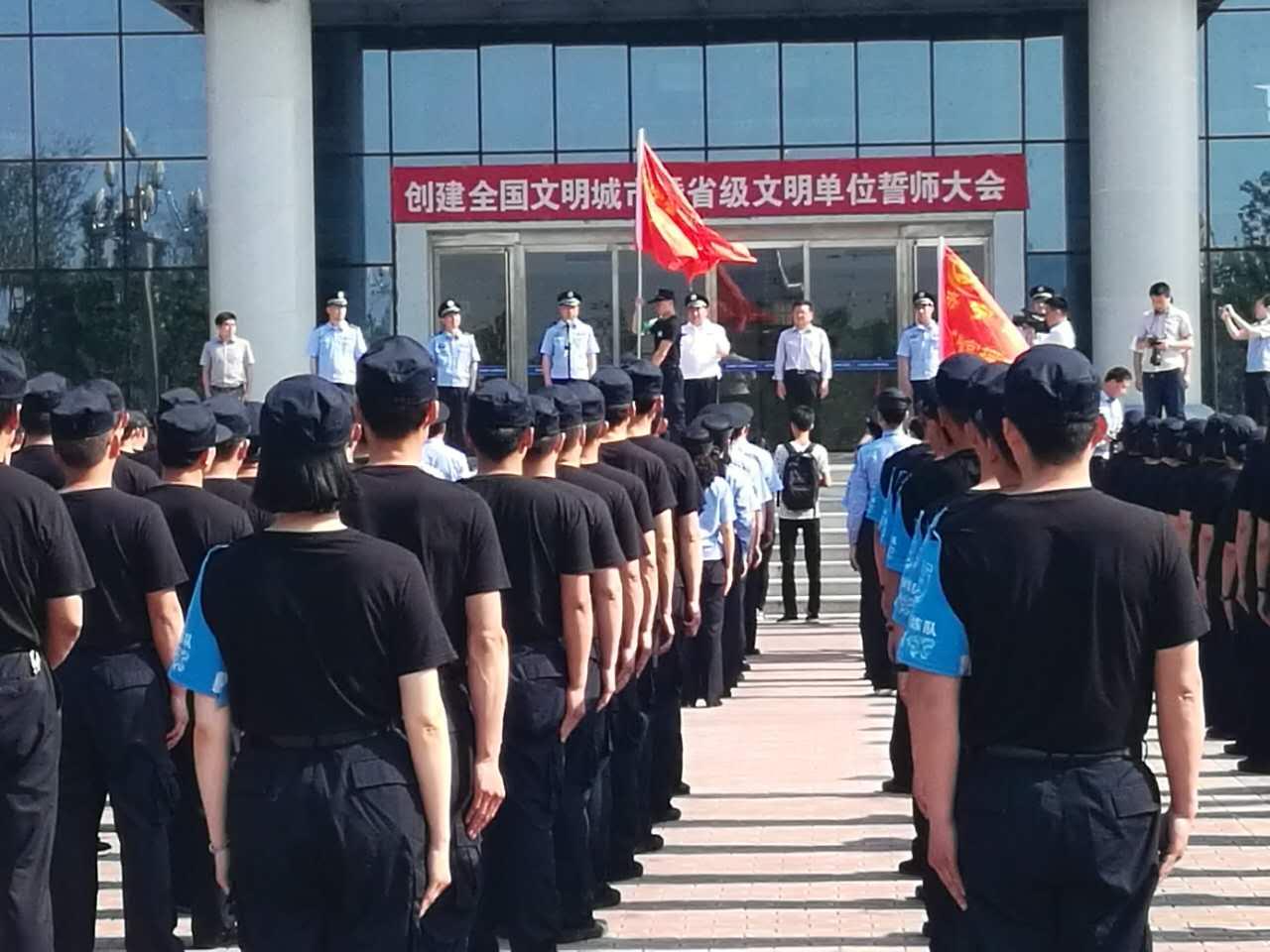 济宁人民警察训练基地全力推动创建全国文明城市工作