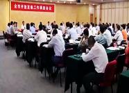 """潍坊召开开放发展工作调度会 积极融入""""一带一路""""战略"""