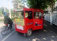泰安代步车禁行区域扩大 即日起禁售非法车辆