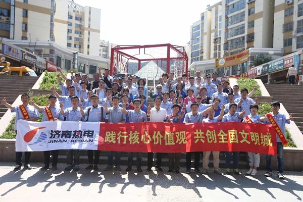"""济南热电""""青年突击队""""为创城助力"""