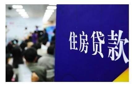 济南多家银行取消贷款利率优惠 执行基准利率