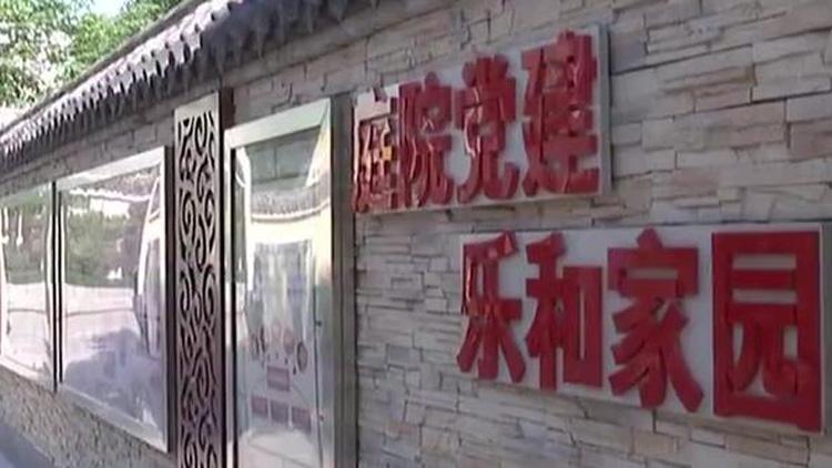 张晓兰来山东调研督导妇联改革工作