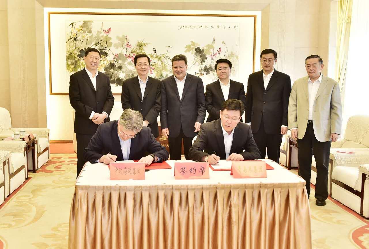 """青岛港与中远海运集团达成战略合作 抱团发力""""一带一路"""""""