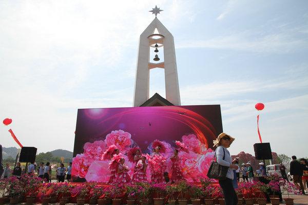 中国旅游日青岛分会场启幕 推出80余条惠民措施