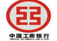 """工行日照开发区支行召开""""青春@初心""""青年员工座谈会"""