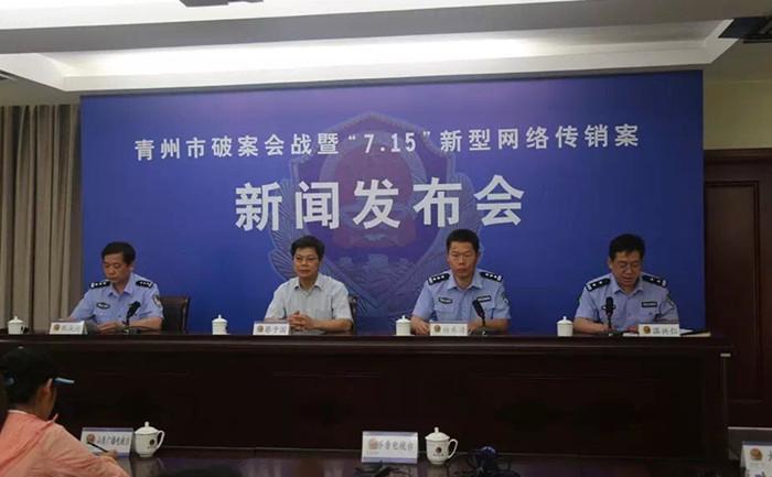 青州破案会战取得阶段性成果 成功破获一批大要案件