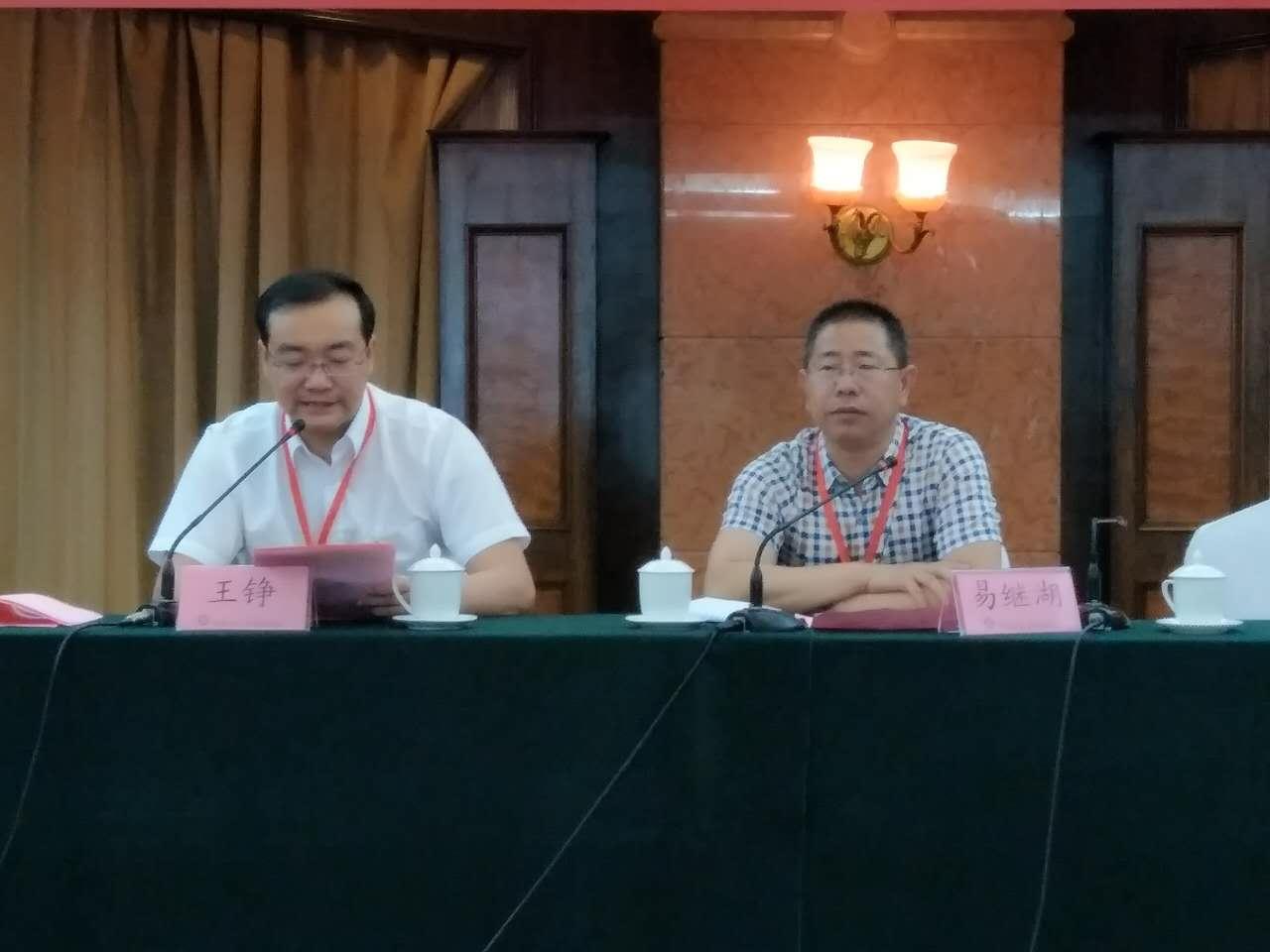 山东省心理卫生协会格式塔疗法专委会在济南成立
