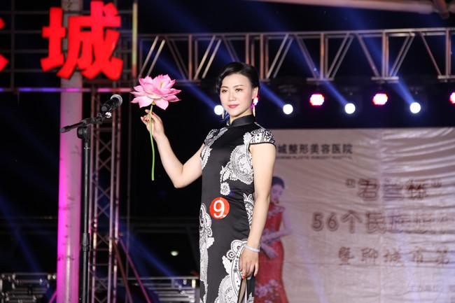 聊城举行第二届旗袍模特大赛 百余名佳丽尽显优雅风采