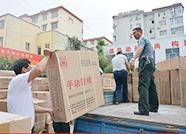 47秒|五莲县免费发放1860件残疾人辅助器具