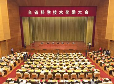 星耀科技奖台 2016年度山东科技奖成绩单振奋人心