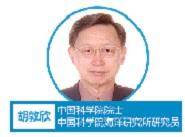 山东省科学技术奖励大会召开 胡敦欣院士获山东省科学技术最高奖