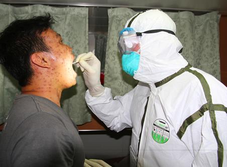 山东口岸首次发现入境水痘病例 患者已被隔离